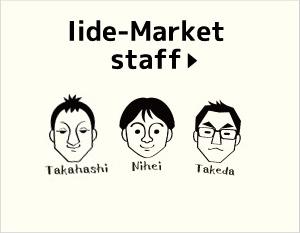Iide-Market Staff